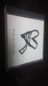 BUMP OF CHICKEN /  アルエ  シングル盤