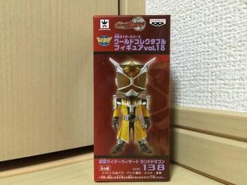 仮面ライダー コレクタブルフィギュア vol.18 ランドドラゴン