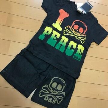 新品◆ドクロスカル◆上下セット◆半袖Tシャツ&ハーフパンツ130