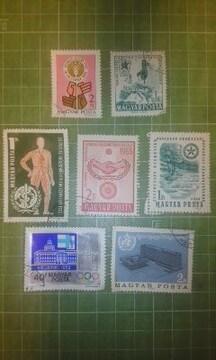 ハンガリー国連等切手7種類♪