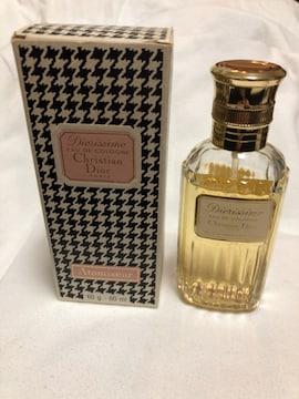 ディオール ディオリッシモ アトマイザー EDC 香水 60g 60ml