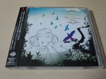 KOHL CD「Children and Memories」コール●