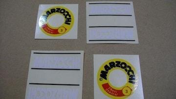 (88)格安マルゾッキステッカーZ400FXKH250KH400Z250FT