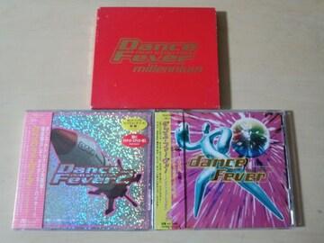 ダンス・フィーヴァーDANCE FEVER CD3枚セット★1,2,MILLENNIUM