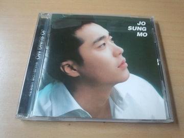 チョ・ソンモ(Jo Sung Mo)CD「3集LET ME LOVE」韓国K-POP●
