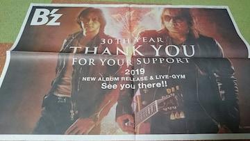 「B'z」2018.9.23 朝日新聞