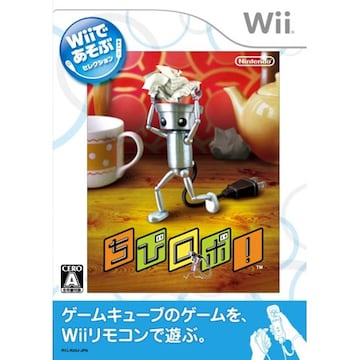 Wii》Wiiであそぶ ちびロボ! [172000325]