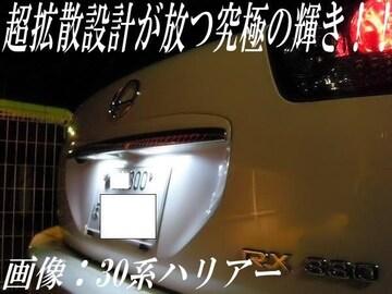 Mオク】タント/カスタムLA650S/660S/ナンバー灯超拡散6連ホワイト