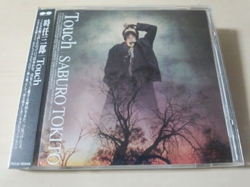 時任三郎CD「タッチ TOUCH」廃盤●