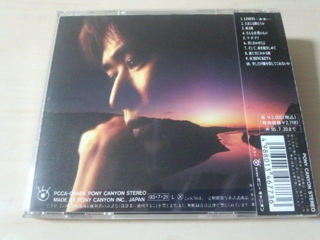 時任三郎CD「タッチ TOUCH」廃盤● < タレントグッズの