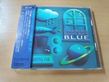 CD「演劇集団キャラメルボックス音楽集[BLUE]春畑道哉 明和電機