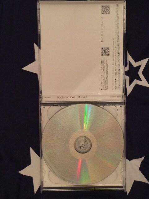 バックナンバー 僕の名前を 初回盤 DVD付き < タレントグッズの