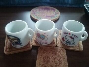 サンリオ 3個 ミニカップ