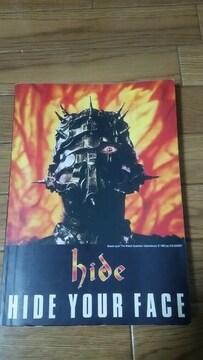 hide(X JAPAN/エックス)「HIDE YOUR FACE」バンドスコア/楽譜