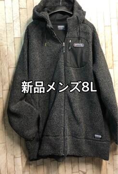 新品☆メンズ8L大きいサイズOUTDOORフリースアウター☆j925