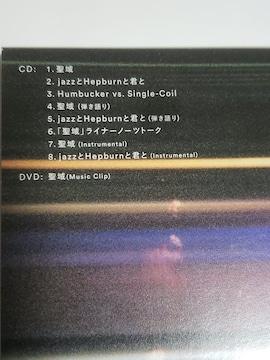 福山雅治 CD