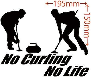 カッティングステッカー No Curling No Life (カーリング)・3