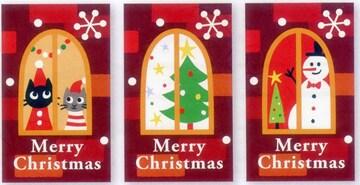 キュートクリスマス《ハーティナイト》★6枚☆3柄アソートキュートギフトシール