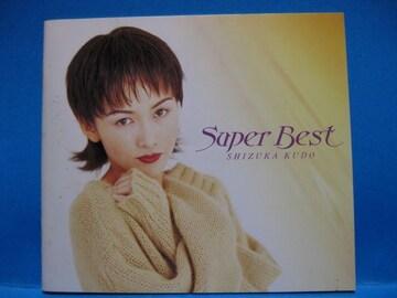 工藤静香★CDベストアルバム☆スーパーベスト歌詞カードのみ◆