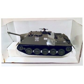 ★タミヤ★走るミニタンク 1/48模型★西ドイツ駆逐戦車カノン