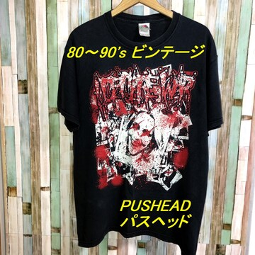80〜90's ビンテージ パスヘッド PUSHEAD Tシャツ