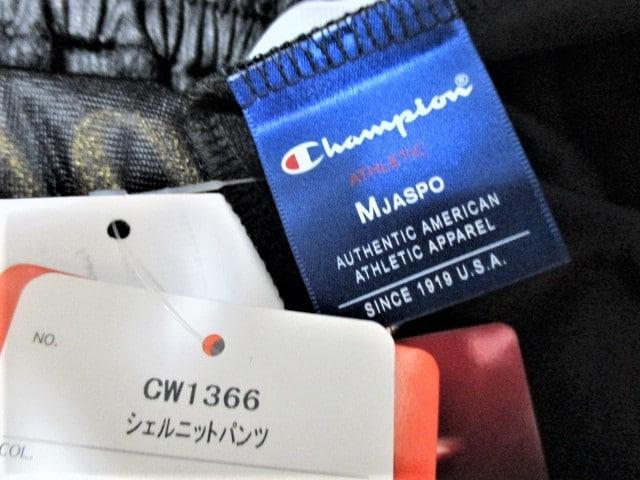 ☆Champion チャンピオン シェルニットパンツ ジャージパンツ/メンズ/M☆新品 < ブランドの