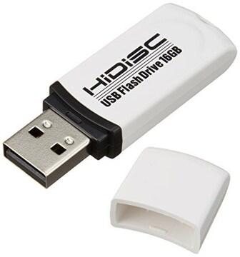 人気急上昇!HIDISC USB2.0対応 フラッシュメモリ