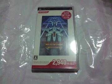 【PSP】グラディウスポータブル
