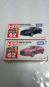 NO.62   MAZDA   ATENZA   初回特別カラー・新車シール