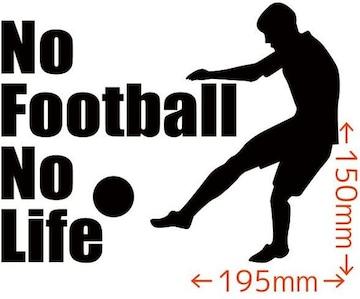 カッティングステッカー No Football No Life (サッカー)・6