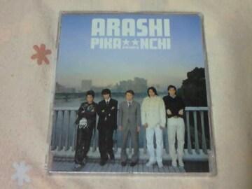 CD 嵐 PIKA★★NCHI DOUBLE 初回限定盤 ARASHI