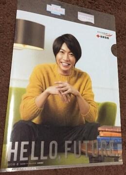 相葉雅紀くん☆クリアファイル☆2013年冬