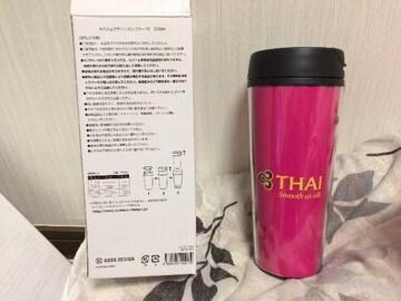 新品未使用タイ航空カスタムデザインタンブラーTHAI Airways