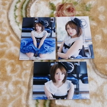 元AKB48高橋みなみ☆公式生写真〜jane Doeまとめ売り9枚セット!