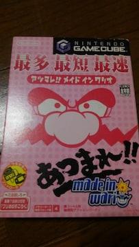 ゲームキューブソフト あつまれ!!メイド イン ワリオ