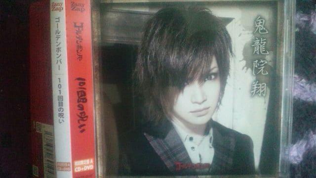 激安!超レア☆ゴールデンボンバー/101回目の呪い☆初回盤A/CD+DVD超美品  < タレントグッズの