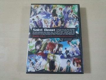 CD「セイント・ビースト ラジオCD1ケダモノたちのHEAVEN'S PARTY