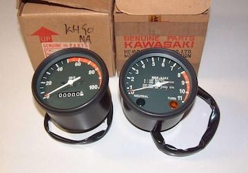 カワサキ KH90 KH125? スピード & タコ 絶版新品