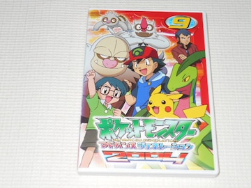 DVD★ポケットモンスター アドバンスジェネレーション 2004 9