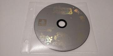 PS/【送料120円!!】爆走デコトラ伝説〈ディスクのみ〉