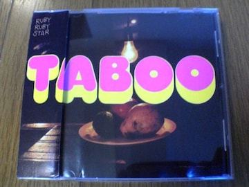 RUBY RUBY STAR CD TABOO 廃盤