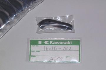 A1SS A7SS H1R キャブケーブルアジャスターキャップA 絶版