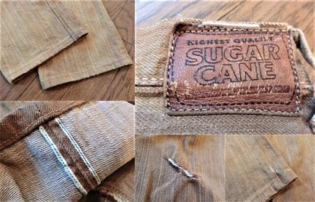 シュガーケーン SUGAR CANE カラーデニム ヴィンテージ加工 セルビッチ ブラウン < ブランドの