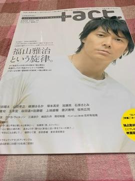 ★1冊/+act 2008 VOL.17