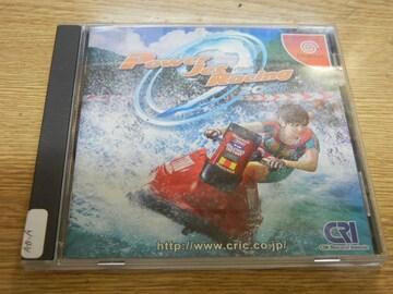 中古 パワージェットレーシング2001