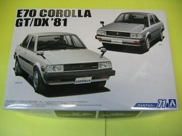 アオシマ 1/24 ザ・モデルカー No.71 トヨタ E70 カローラセダン GT/DX '81