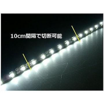 送料無料!24V用両配線防水SMDLEDテープライト50cm/白色