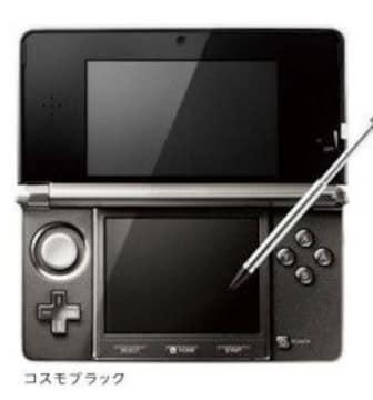 ソフトと同時購入で500円引き新品【ニンテンドー/3DS】コスモブラック