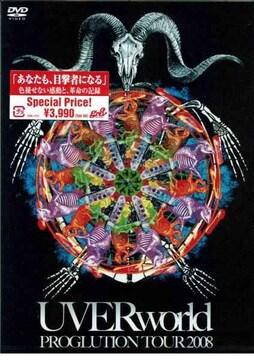 新品 UVERworld PROGLUTION TOUR 2008