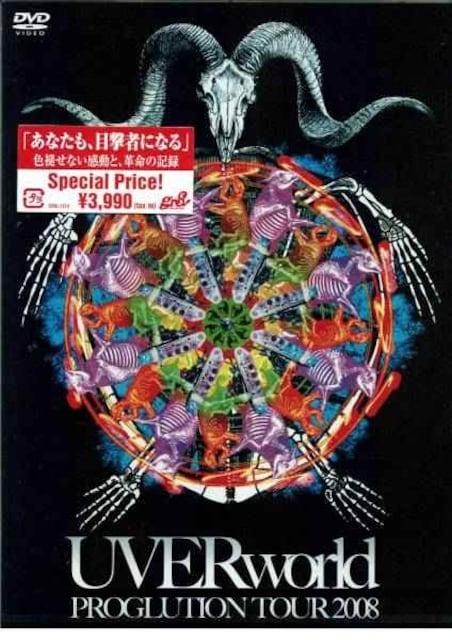 新品 UVERworld PROGLUTION TOUR 2008  < タレントグッズの